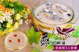 珠海粥团购_360团购v团购中国美食网家常菜图片